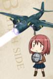 A-20 ハボック  タービンライト