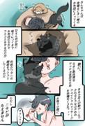 ふくきん-8