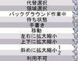 【ソラカナ】ララ・ラプラス_マウスカーソル(後行配布分)