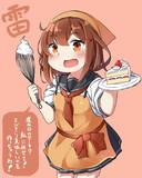 雷  make cake
