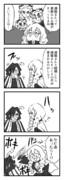 甘露寺さんと煉獄さん4コマ