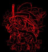 紅蓮~闇に燃え盛る天壌の劫火~
