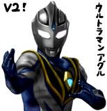ウルトラマンアグル(V2) 【ゆっくり妖夢がみんなから学ぶ ウルトラ怪獣絵巻】用イラスト