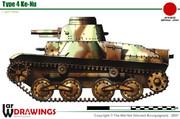 4式中戦車