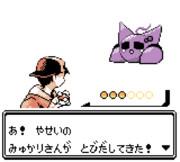 あ! やせいの (金銀クリスタル版)