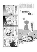 【真・恋姫†無双】恋姫†劇場! 詰まるところ、図星