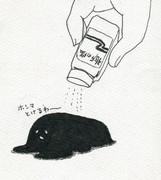 ワンドロ(191025)黒潮