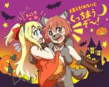 ひなノアハロウィン!~お菓子をくれないと…乃愛を食っちまうぞ~!~
