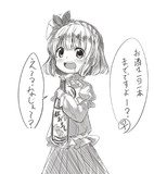 アル中神奈子ちゃん