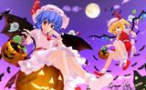 Halloweenのレミリア&フラン