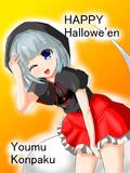 ハロウィン妖夢
