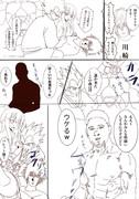 日本語読めない卓【DDD】でラッコ鍋パロ  2/5