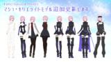 【Fate/MMD】マシュ・キリエライト追加更新します