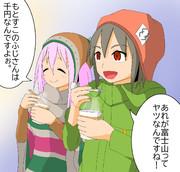 富士山とカレーめんと元気のG