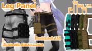 Leg panel【MMDモデル配布】