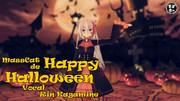 ますきゃっと で Happy Halloween