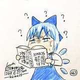 図工の本を読んでるだけのチルノちゃん