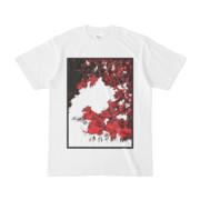 シンプルデザインTシャツ 木々に白波
