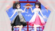 柊りん&河合いかも『中華ロリータ』