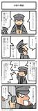 お悩み相談(ひろこみっくす-195)