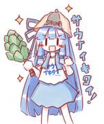 サウナにイキタイ葵ちゃん