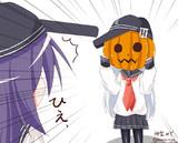 響「ハロウィンだよ」暁「ひえっ」