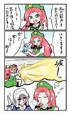 美鈴と咲夜とかめはめ波