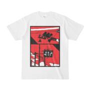 シンプルデザインTシャツ 標に信号
