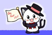 ポジティブ猫ヤミーくん 「応援」