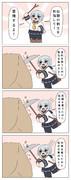 kenshiの世界を満喫する響