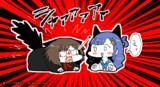 七海「ネコ耳つけてみたれす〜」