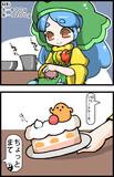 ケーキ術プロデューサー袿姫