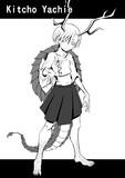 吉弔 八千慧 [目つきの悪い東方娘図鑑073]