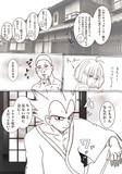 日本語読めない卓【DDD】でラッコ鍋パロ  3/5