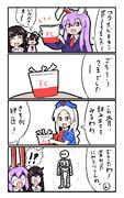 鈴仙と輝夜と永琳とFC