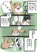 ふくきん-20