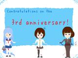 日本語版戦艦少女R、3周年記念!