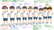 【モデル配布】高校生の六つ子・体操服バージョン(更新)