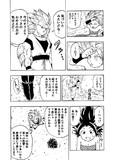 悟空&カリフラ 03