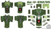 Au-U-E02/E05 ver1.0 更新のお知らせ