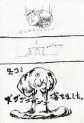 コミケ97
