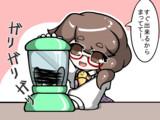 タピオカジュースを勧める菫子ちゃん