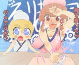 施設のお祭りで寿司を握るるりまさん