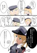 ワンドロ(プリンツ・オイゲン)