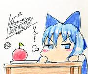 りんごたべたい!りんごむいて!