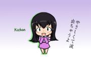 きーちゃん ミニキャラ カラー