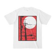 シンプルデザインTシャツ 電線に月