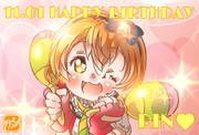 【ラブライブ!】凛ちゃん生誕祭!!