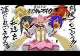 魔法少女まどか☆マギカ最終回「私の魔法は,天を創る魔法だ!」