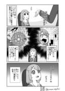 Hey!イリス!(対価を払えば疑問に答えてくれる悪魔)7.5